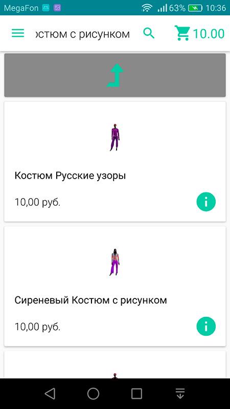 Онлайн-касса i-Retail для Android-устройств (54ФЗ) - 4
