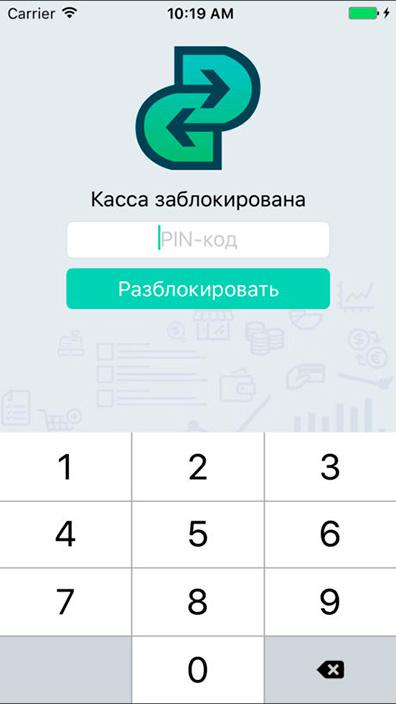 Онлайн-касса i-Retail для iOS-устройств (54ФЗ) - 1
